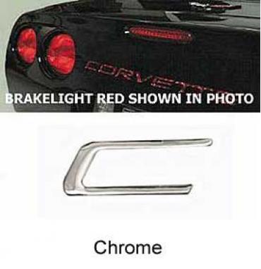 Corvette Rear Bumper Lettering Kit, Carbon Fiber, 1997-2004