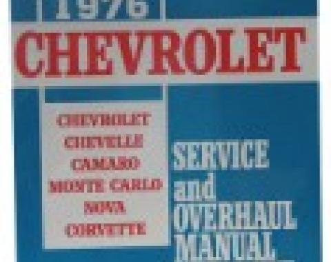 Corvette Service Manual, Supplement, 1976