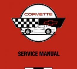 Corvette Service Manual, 1994