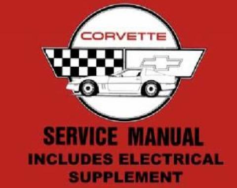 Corvette Service Manual, 1988