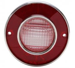 Trim Parts 75-79 Corvette Back Up Light Lens Assembly, Each A5825