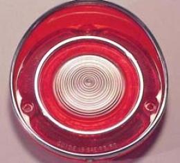 Corvette Backup Light Lens, 1969