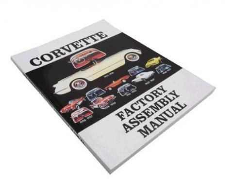 Corvette Assembly Manual, Bound
