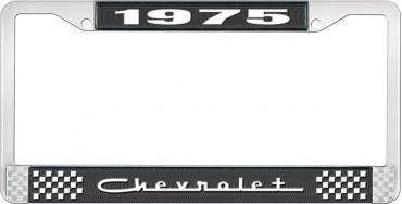 OER 1975 Chevrolet Style # 5 Black and Chrome License Plate Frame with White Lettering LF2237505A